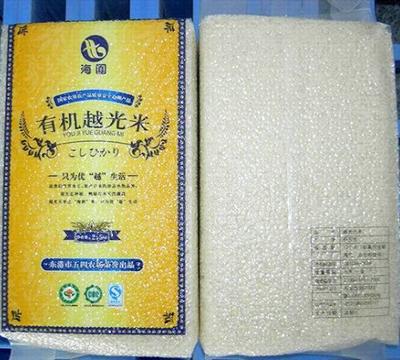 真空大米塑料包装袋