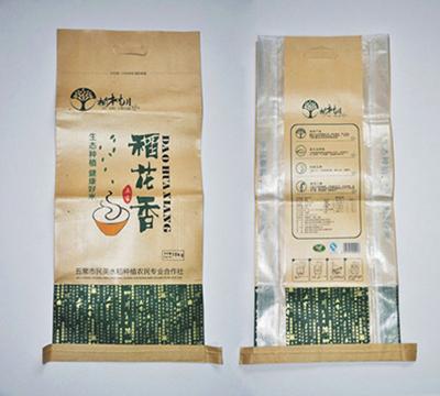 纸塑复合包装袋厂家