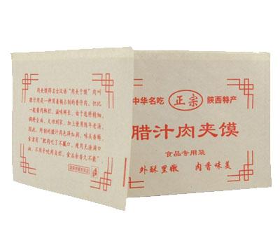 纸制品包装防油纸袋