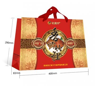 纸制品包装礼盒