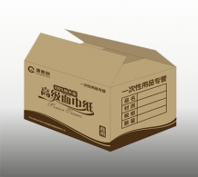 营口黄纸箱