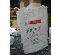 营口二手吨袋