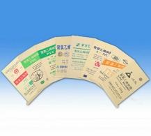 丹东纸塑复合包装袋