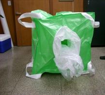 丹东方形吨袋集装袋