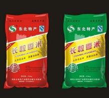 真空大米塑料包装袋批发