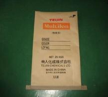 纸塑复合包装袋价格