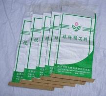 彩印复合编织袋价格